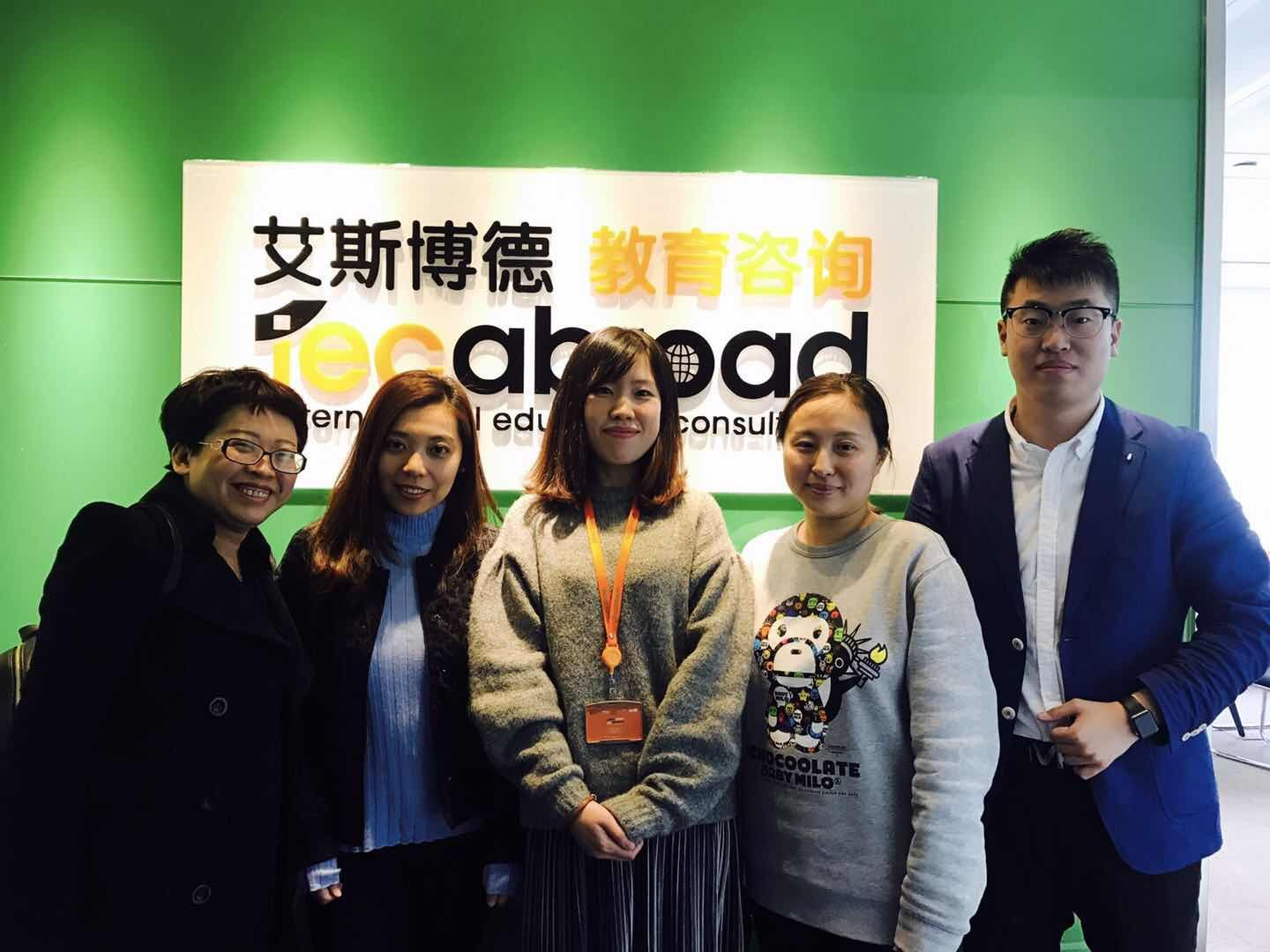 2nd regional office in China