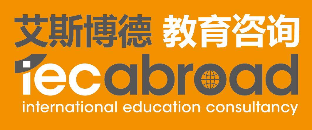 IEC Abroad China